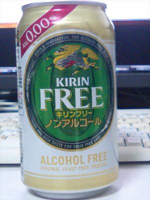 """キリン """"FREE"""""""