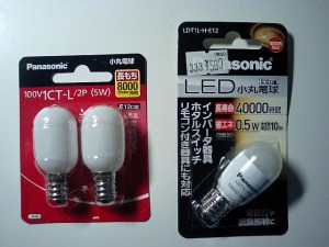 LED 定格寿命40000時間の常夜灯