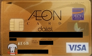 AEON CARD Gold